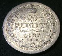Picture of Россия 1907 г. с.п.б. Э.Б. Уе# 2162 • 20 копеек • регулярный выпуск • VG-
