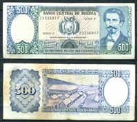 Picture of Боливия 1981г. P# 166 • 500 песо • Эдуардо Абароа • VF+