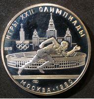 Изображение СССР 1978 г. лмд • KM# 154 • 5 рублей • Олимпиада-80 Москва • герб СССР • бегун на фоне стадиона • памятный выпуск • MS BU • пруф