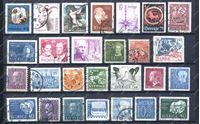 Image de Швеция • старинные марки • лот 27 шт. разные • Used VF