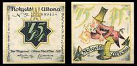 Picture of Германия •  Альтона-на-Эльбе 1921 г. • 75 пфеннигов • горожанин с письмом • локальный выпуск • UNC пресс