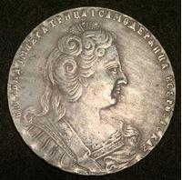 Image de Россия 1730 г. • 1 рубль • императрица Анна • герб • AU • копия