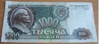 Изображение Россия 1992 г. (1992)  • 1000 рублей • регулярный выпуск • VF+