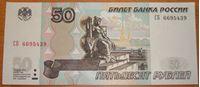 Image de Россия 1997 г. (1997)  • 50 рублей • регулярный выпуск • UNC пресс