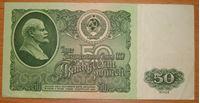 Изображение СССР 1961 г. (1961)  • 50 рублей • регулярный выпуск • VG-