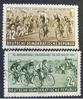 Image de ГДР 1954 г. Mi# 426-427 • Международная велогонка мира 1954 • Used XF ( кат.- €4 )