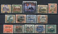 Изображение Саар 1921 г. Mi# 70-83 • надпечатки номиналов во франках • MLH OG VF • полн. серия ( кат.- €100 )