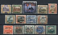 Image de Саар 1921 г. Mi# 70-83 • надпечатки номиналов во франках • MLH OG VF • полн. серия ( кат.- €100 )