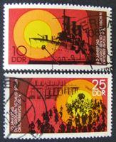 Изображение ГДР 1977 г. Mi# 2259-2260 • 60 лет Октябрьской революции • Used(ФГ) XF