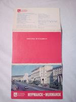 Изображение СССР • 1977 г. • Комплект открыток МУРМАНСК 16 штук • F