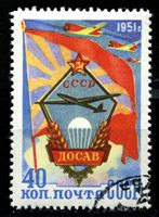 Image de СССР 1951 г. Сол# 1645 • Авиационный спорт в ДОСАВ • 40 коп. • эмблема общества • Used(ФГ) XF