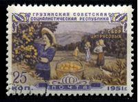 Image de СССР 1951 г. Сол# 1601 • Грузинская ССР • 25 коп. • сбор апельсинов • Used(ФГ) XF