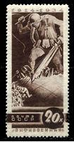 Изображение СССР 1935 г. Сол# 484 • 20 коп. • Антивоенная • меч - плуг войны • Mint NG XF
