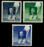 Изображение СССР 1944 г. Сол# 880-2 • авиапочта • MLH OG VF • полн. серия