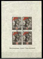 Изображение СССР 1945 г. Сол# 965 • 2-я годовщина победы под Сталинградом • Used(ФГ) XF • блок