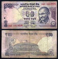 Bild von Индия 2016 г. • 50 рупий • Махатма Ганди • регулярный выпуск • VF+