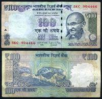 Picture of Индия 2015 г. • 100 рупий • Махатма Ганди • регулярный выпуск • XF-