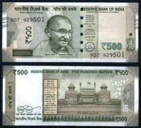 Bild von Индия 2017 г. • 500 рупий • Махатма Ганди • регулярный выпуск • XF-AU