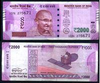 Изображение Индия 2016 г. • 2000 рупий • Махатма Ганди • регулярный выпуск • XF