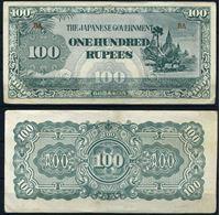 Image de Бирма 1944 г. P# 17 • 100 рупий • Японская оккупация • оккупационный выпуск • XF-AU