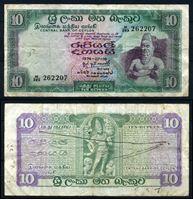 Изображение Цейлон 1974 г. P# 74b • 10 рупий • регулярный выпуск • VF-