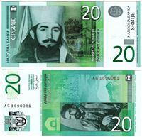 Изображение Сербия 2006 г. • 20 динаров • регулярный выпуск • UNC пресс