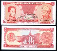Picture of Венесуэла 1989 г. P# 70 • 5 боливаров • Симон Боливар и Франсиско де Миранда • регулярный выпуск • UNC пресс