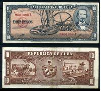 Изображение Куба 1960 г. P# 79b • 10 песо • Карлос Мануэль де Сеспедес • регулярный выпуск • XF