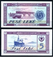 Изображение Албания 1976 г. P# 42 • 5 лек • автомобиль, поезд и корабль • регулярный выпуск • UNC пресс