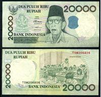 Изображение Индонезия 1998 г. (2003) P# 138f • 20000 рупий • Ки Хаджар Деванторо • регулярный выпуск • XF-AU