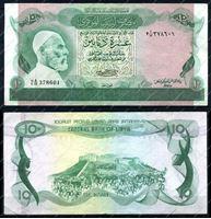 Изображение Ливия 1990 г. P# 46a • 10 динаров • Омар аль-Мухтар • регулярный выпуск • VF-