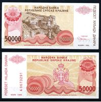 Bild von Хорватия • Сербская Краина 1993 г. P# R21 • 50000 динаров • крепость Книна • регулярный выпуск • UNC пресс
