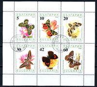 Picture of Болгария 1990 г. SC# 3556a • бабочки • Used(ФГ) XF • блок