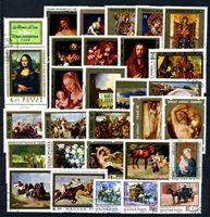 Picture of Венгрия • 197x-199x гг. • живопись (лот 29 марок) • Used(ФГ) XF