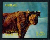 Picture of Бутан 1970 г. SC# 116L • 5 Nu. • Такин (3-D голограмма) • MNH OG XF