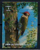Picture of Умм-аль-Кувейн 1972 г. • 1 Rl. • птицы (3-D голограмма) • авиапочта • MNH OG XF