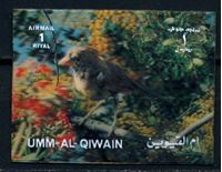 Picture of Умм-аль-Кувейн 1972 г. • 1 Rl. • птицы, воробей (3-D голограмма) • авиапочта • MNH OG XF