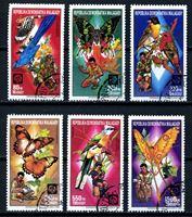 Picture of Мадагаскар 1988 г. SC# 862-7 • бабочки и птицы • Used(ФГ) XF • полн. серия