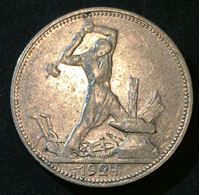 Image de СССР 1924 г. Т • Р • KM# Y89.1 • Полтинник • герб СССР • Молотобоец • регулярный выпуск • XF