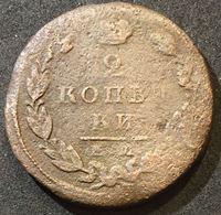 Image de Россия 1823 г. е.м. ф.г. • Уе# 3240 • 2 копейки • имперский орел • регулярный выпуск • G