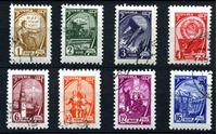 Изображение СССР 1961 г. Сол# 2510..16 • 1 .. 16 коп. (8 марок) • стандарт • Used(ФГ) XF