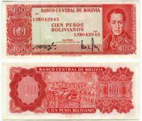 Image de Боливия 1962 г. • 100 боливиано • AU-UNC пресс