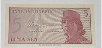 Изображение Индонезия 1964 г. (1964)  • 5 сен Индонезия • UNC-