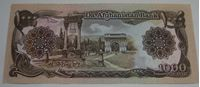 Picture of Афганистан 1991 г. • 1000 афгани • UNC-