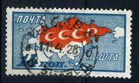 Bild von СССР 1927 г. Сол# 300 • 10-летие Октябрьской революции • карта СССР • 14 коп. • Used XF
