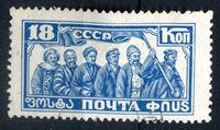 Bild von СССР 1927 г. Сол# 301 • 10-летие Октябрьской революции • представители республик СССР • 18 коп. • Used XF