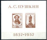Bild von СССР 1937 г. Сол# 542 • А. С. Пушкин • 100 лет со дня смерти • MNH OG VF • блок