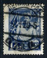 Image de СССР 1928 г. Сол# 304 • 10 лет РККА и ВМФ • Матрос • 14 коп. • Used XF