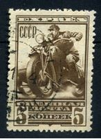 Image de СССР 1932 г. Сол# 387 • Спешная почта • Мотоциклист • 5 коп. • Used XF