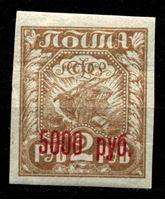 Bild von РСФСР 1922 г. Сол# 20 • 5000 руб. на 2 руб. • надпечатка(красн.) нов. номинала • MNH OG XF
